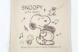 SNOOPY WITH MUSIC「SCLOTH-HR:スヌーピーとホルン柄」 エグゼクティブ・ラグジュアリー・クロス 【送料無料】【smtb-KD】【RCP】:-p2