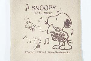 SNOOPY WITH MUSIC「SCLOTH-EP:スヌーピーとユーフォニアム柄」 エグゼクティブ・ラグジュアリー・クロス 【送料無料】【smtb-KD】【RCP】:-p2