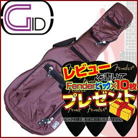 【あす楽対応】GID(ジッド)CASE SERIES/エレキギター用ライトギグバッグ(CPK:シャンパンピンク)/GLGT-EG【送料無料】【smtb-KD】【RCP】GLGTEG:-as-p5