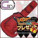 【あす楽対応】GID(ジッド)CASE SERIES/セミアコ用ライトギグバッグ(RED:レッド)/GLGT-335【送料無料】【smtb-KD】【RCP】GL...