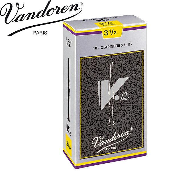 VANDOREN(バンドレン)リード:Bbクラリネット用 V12 3 1/2(10枚セット):バンドーレン/V12 3.5【送料無料】【smtb-KD】【RCP】:-p2