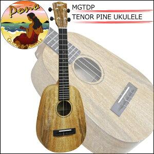 PONO MGTDP TENOR UKULELE PINEAPPLE Mango Deluxe Series/ポノ テナー ウクレレ パイナップル マンゴー デラックス シリーズ【送料無料】【smtb-KD】【RCP】