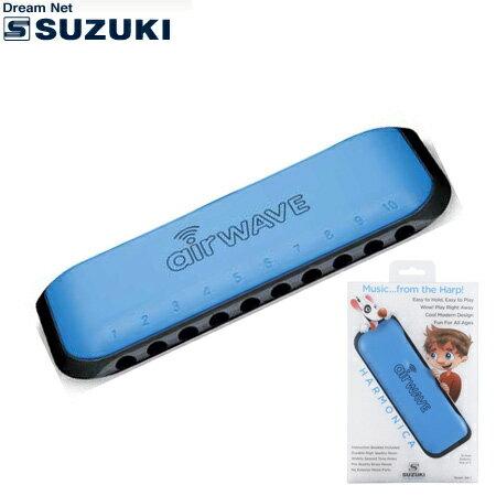 SUZUKI(鈴木楽器)airWAVE エアーウェーブAW-1 ブルーJ【送料無料】【smtb-KD】【RCP】【楽ギフ_包装選択】【楽ギフ_のし宛書】