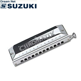 SUZUKI(鈴木楽器)クロマチックハーモニカ SCX-48【送料無料】【smtb-KD】【RCP】【楽ギフ_包装選択】【楽ギフ_のし宛書】:-as