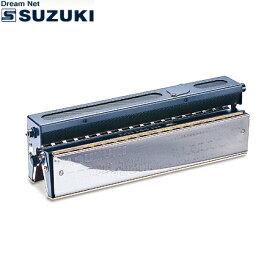 SUZUKI(鈴木楽器)ダブルバスハーモニカ用マイク HMB-1 39穴用【送料無料】【smtb-KD】【RCP】【楽ギフ_包装選択】【楽ギフ_のし宛書】:-as