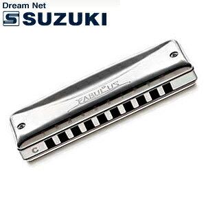 SUZUKI(鈴木楽器)ファビュラス10ホールズハーモニカ F-20E Key:B調【送料無料】【smtb-KD】【RCP】【楽ギフ_包装選択】【楽ギフ_のし宛書】:-p2