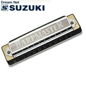 SUZUKI(鈴木楽器)10穴ハーモニカ HARP MASTER MR-200 Key:C調【送料無料】【smtb-KD】【RCP】【楽ギフ_包装選択】【楽ギフ_のし宛書】:-as