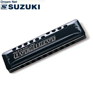 SUZUKI(鈴木楽器)10穴ハーモニカ Over Drive MR-300 Key:B♭調【送料無料】【smtb-KD】【RCP】【楽ギフ_包装選択】【楽ギフ_のし宛書】:-as