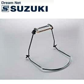 SUZUKI(鈴木楽器)10ホールズハーモニカ ホルダー SHH-10R【送料無料】【smtb-KD】【RCP】: