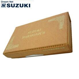 SUZUKI(鈴木楽器)複音ハーモニカ4本ケース SHC-4/ハーモニカ用ケース【送料無料】【smtb-KD】【RCP】: