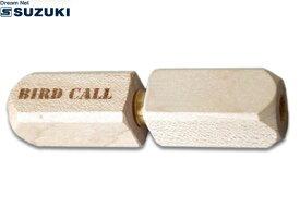SUZUKI(鈴木楽器)バードコール/BIRD CALL【送料無料】【smtb-KD】【RCP】