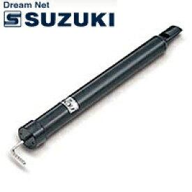 SUZUKI(鈴木楽器)擬音笛 ソングホイッスル ACME AC472【送料無料】【smtb-KD】【RCP】:-p2