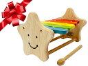 Edute【木琴/たたくおもちゃ】対象年齢:1歳〜 / VOILA (ボイラ) スマイリーシロフォン/S233 / 木のおもちゃ 木製…