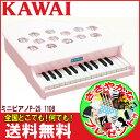 カワイのミニピアノ P-25(ピンキッシュホワイト) 1108 トイピアノ 指が挟まる心配のない、屋根の開かないタイプで…