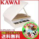 カワイのミニピアノ ミニグランドピアノ 1118(ホワイト) 白 WITE トイピアノ 屋根が開く本格タイプです♪【キ…