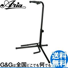 アリア ギター スタンド Aria GS-2003B エレキ ベース アコギ 兼用【あす楽】