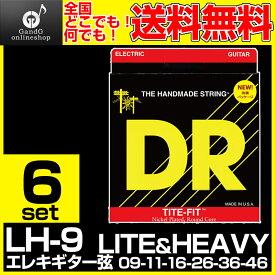 【6セット売り】 DR STRINGS LH-9 /TITE FIT 09-46/ディーアール・エレクトリックギター弦 LH9 【送料無料】【smtb-KD】【RCP】:-p5
