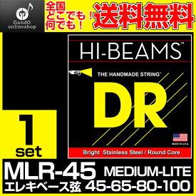 【1セット売り】 DR STRINGS MLR-45/Hi-Beam Medium Lite/ディーアール・エレクトリックベース弦 MLR45 【送料無料】【smtb-KD】【RCP】:-p5