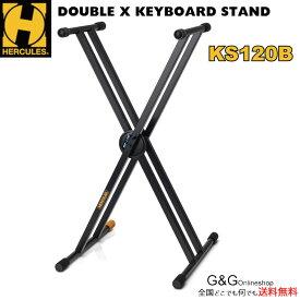 HERCULES KS120B ハーキュレス ダブルX型 キーボードスタンド 【あす楽】【RCP】:-p2