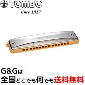 TOMBO トンボ・シングル・ハーモニカ No.1215K 教育用ハーモニカ【送料無料】【smtb-KD】【RCP】