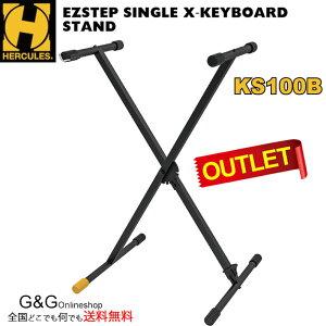 【アウトレット】HERCULES KS100B ハーキュレス 組み立て式 シングルX型 キーボードスタンド 分解して持ち運びできる Xスタンド【あす楽】