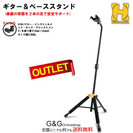 【アウトレットSALE!】 HERCULES GS414B PLUS ハーキュレス シングルギタースタンド 1本掛け【あす楽】:-p10
