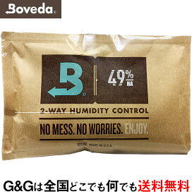 Boveda 湿度調整剤 B49HA (High Absorption) 1パック【B49より吸収力アップ!】