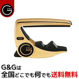 G7th(ジーセブンス) G7th Performance 3 ART Capo Gold-Plate パフォーマンス 3 ART カポ ゴールド アコギ(6弦)/ エレキギター(6弦)用【smtb-KD】【RCP】