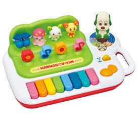 トイローヤル ワンワンとうーたんのいっしょに歌ってピアノ Toy Royal 5233 NHK教育テレビの人気番組!【送料無料】【楽ギフ_包装選択】【楽ギフ_のし宛書】