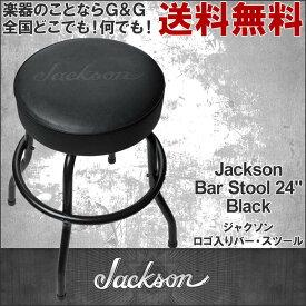 """Jackson(ジャクソン) Bar Stool 24"""" Black バー・スツール 24インチ ブラック ※お客様組立となります※【送料無料】【smtb-KD】【RCP】:-p2"""