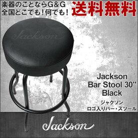 """Jackson(ジャクソン) Bar Stool 30"""" Black バー・スツール 30インチ ブラック ※お客様組立となります※【送料無料】【smtb-KD】【RCP】:-p2"""