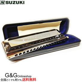 SUZUKI(鈴木楽器) スズキ クロマチックハーモニカ 16穴 SCX-64【smtb-KD】【RCP】