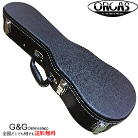 オルカス ウクレレ用(ソプラノ) 木製ハードケース UC-100S Black (ブラック) ORCAS Ukulele Hard Case Wood Soprano【送料無料】【smtb-KD】【RCP】:-p2