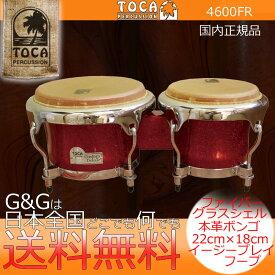 TOCA(トカ) BONGO 4600FR カスタムデラックスボンゴ ファイバーレッドスパークル【送料無料】【smtb-KD】【RCP】