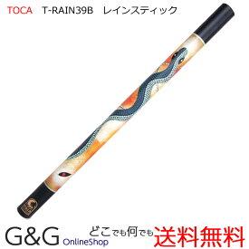 Rainstick Toca T-RAINJR Jr