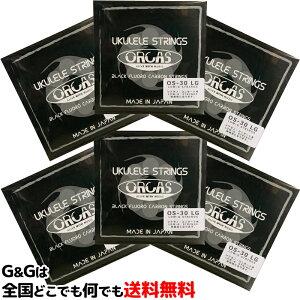 【今だけポイント10倍!25日の深夜まで!】ORCAS(オルカス):日本製 「OS-30 LG×6本:ソプラノ、コンサート用/Low-G弦バラ売り」 国産のウクレレ弦 【送料無料】【smtb-KD】【RCP】:-6-p2