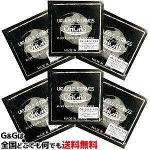 ORCAS(オルカス):日本製 「OS-30TEN LG×6本:テナー用/Low-G弦バラ売り」 国産のウクレレ弦 【送料無料】【smtb-KD】【RCP】:-p2