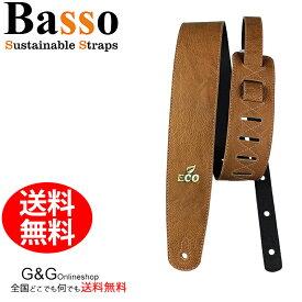 【店内全商品ポイントUP中】Basso ギターストラップ ウイスキー GUITAR ECO STRAP VEGAN ECO 03 WHISKEY