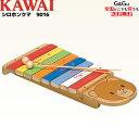 カワイのシロホンクマ KAWAI 9016 クマさんの木琴【キッズ お子様】【smtb-KD】【RCP】【おとをだしてあそぶーGGR】
