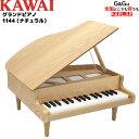 【数量限定!】KAWAI(河合楽器製作所)グランドピアノ(木目調)タイプのカワイのミニピアノ32鍵(木目調-ナチュラル) 114…