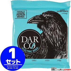 DARCO ベース弦 Nickel D9900 45-95 Extra Light