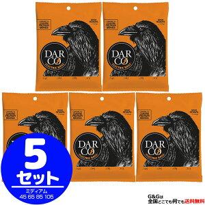 【5 Set】DARCO ベース弦 Nickel D9500 5セット 45-105 Medium【RCP】