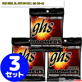 【3set】ghs エレキ弦 GBXL 3セット Guitar Boomers Extra Ligth 09-42【RCP】:-p2