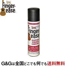 おっ!ねだん以上ピック付 Tone Finger ease トーン フィンガー イース CH201