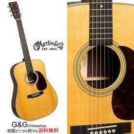 【限定SALE!】【安心の正規輸入品!】 MARTIN D-28 マーチン アコースティックギター D28 【送料無料】【smtb-KD】【RCP】:-as-p2
