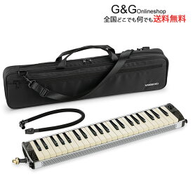 SUZUKI スズキ PRO-44HP V2 Hammond44 Hyper ハモンド メロディオン ピックアップマイク内蔵 44鍵盤 鈴木楽器【送料無料】【smtb-KD】【鍵盤ハーモニカ】