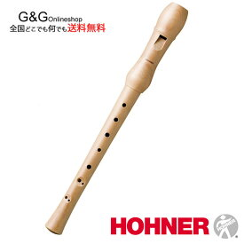 ホーナー 木製 ソプラノリコーダー バロックタイプ HOHNER MUSICA B9560