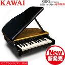 カワイのミニピアノ ミニグランドピアノ KAWAI 1191 ブラック 黒 BLACK トイピアノ 屋根が開く本格タイプです♪【キ…