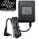 【国内正規品】MUSIC WORKS AC0913B (AC-0913B) 9V電圧 最適な交流型トランス式電源アダプター ミュージック・ワーク…