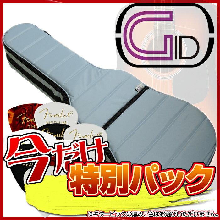 【あす楽対応】【スペシャル・パック:FENDERピック10枚をセット】GID(ジッド)軽量モコモコ アコースティックギター用バッグ「GMK-D:Light Blue(ライトブルー)」アコギ用ケース/GMKD【送料無料】【smtb-KD】【RCP】:-as-p5
